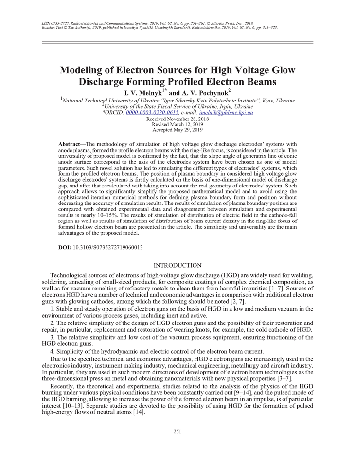 Melnyk, I.V. Modeling of electron sources for high voltage glow discharge forming profiled electron beams (2019).  doi: 10.3103/S0735272719060013.