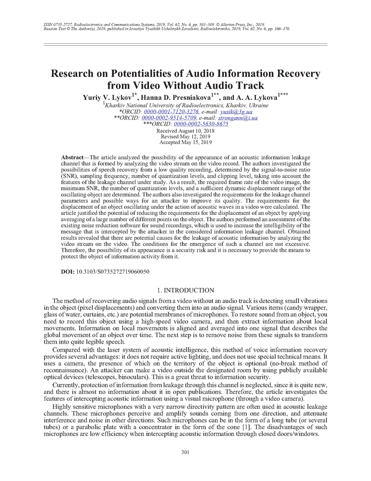 Lykov, Y.V. Research on potentialities of audio information recovery from video without audio track (2019).  doi: 10.3103/S0735272719060050.