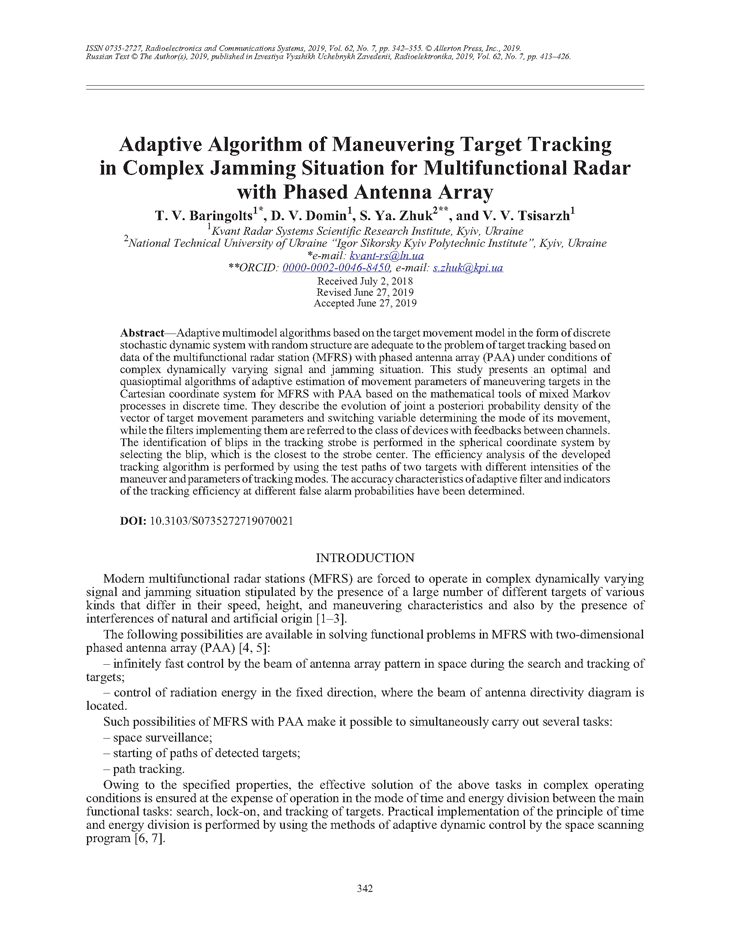 Baringolts, T.V. Adaptive algorithm of maneuvering target tracking in complex jamming situation for multifunctional radar with phased antenna array (2019).  doi: 10.3103/S0735272719070021.