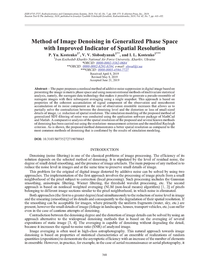 Kostenko, P.Y. Method of image denoising in generalized phase space with improved indicator of spatial resolution (2019).  doi: 10.3103/S0735272719070045.