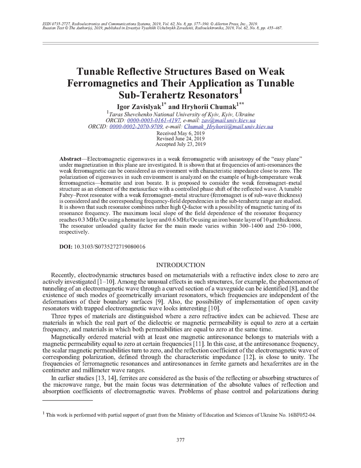 Zavislyak, I.V. Tunable reflective structures based on weak ferromagnetics and their application as tunable sub-terahertz resonators (2019).  doi: 10.3103/S0735272719080016.