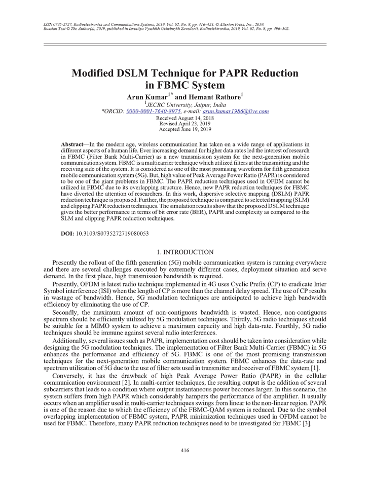 Kumar, A. Modified DSLM technique for PAPR reduction in FBMC system (2019).  doi: 10.3103/S0735272719080053.