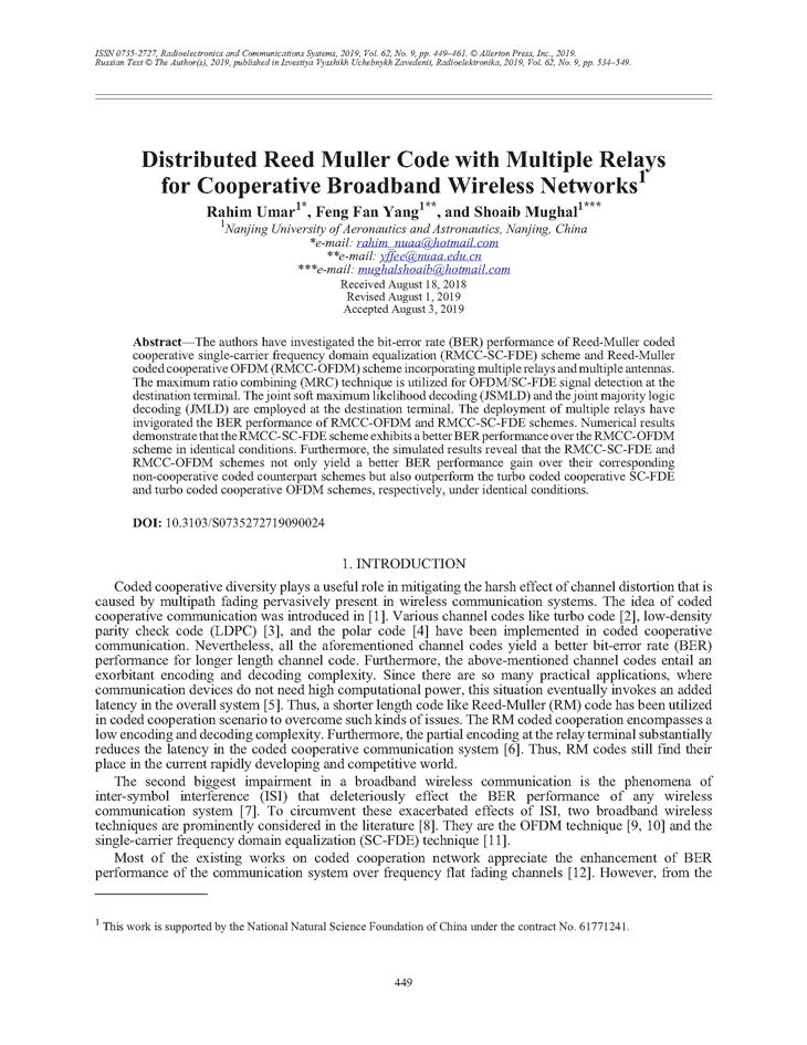 Umar, R. Distributed Reed Muller code with multiple relays for cooperative broadband wireless networks (2019).  doi: 10.3103/S0735272719090024.