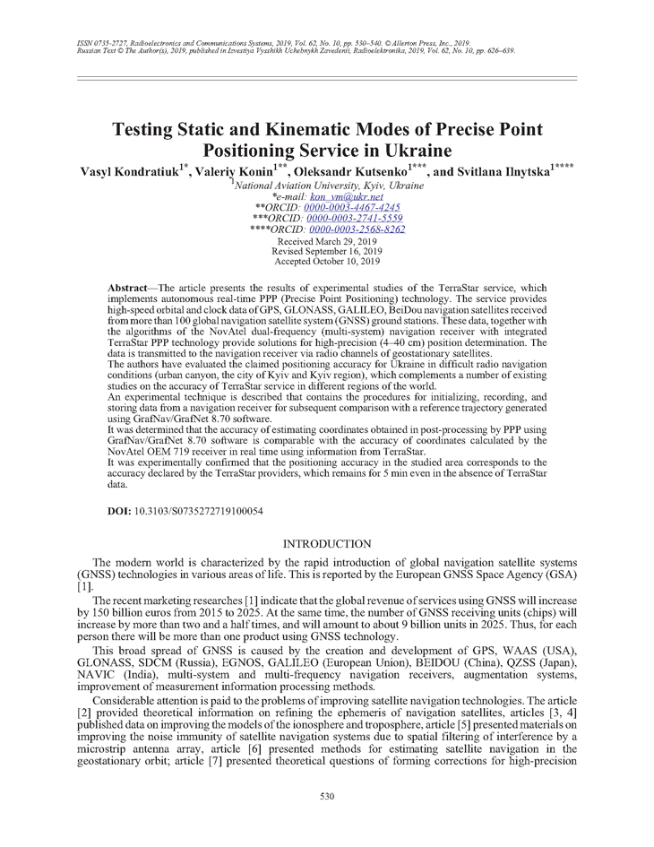Kondratiuk, V.M. Testing static and kinematic modes of precise point positioning service in Ukraine (2019).  doi: 10.3103/S0735272719100054.