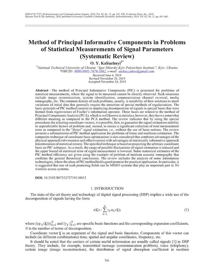 Kaliuzhnyi, O.Y. Method of principal informative components in problems of statistical measurements of signal parameters (systematic review) (2019).  doi: 10.3103/S0735272719110013.