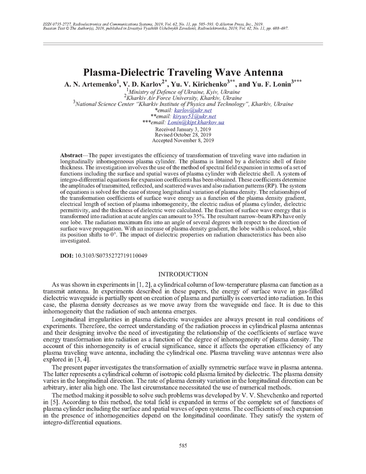 Artemenko, A.N. Plasma-dielectric traveling wave antenna (2019).  doi: 10.3103/S0735272719110049.