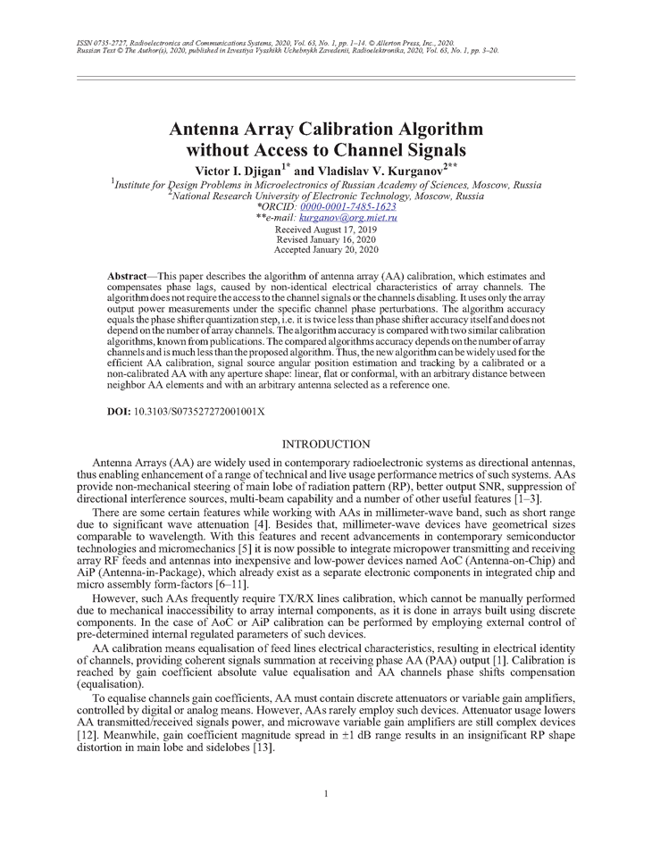 Djigan, V.I. Antenna array calibration algorithm without access to channel signals (2020).  doi: 10.3103/S073527272001001X.