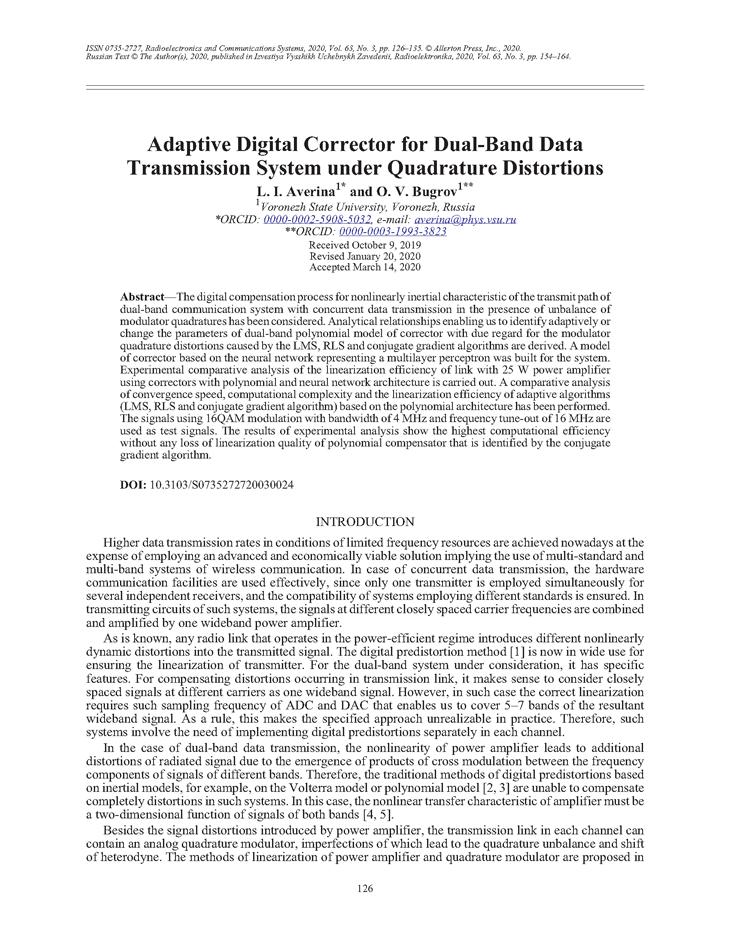 Averina, L.I. Adaptive digital corrector for dual-band data transmission system under quadrature distortions (2020).  doi: 10.3103/S0735272720030024.