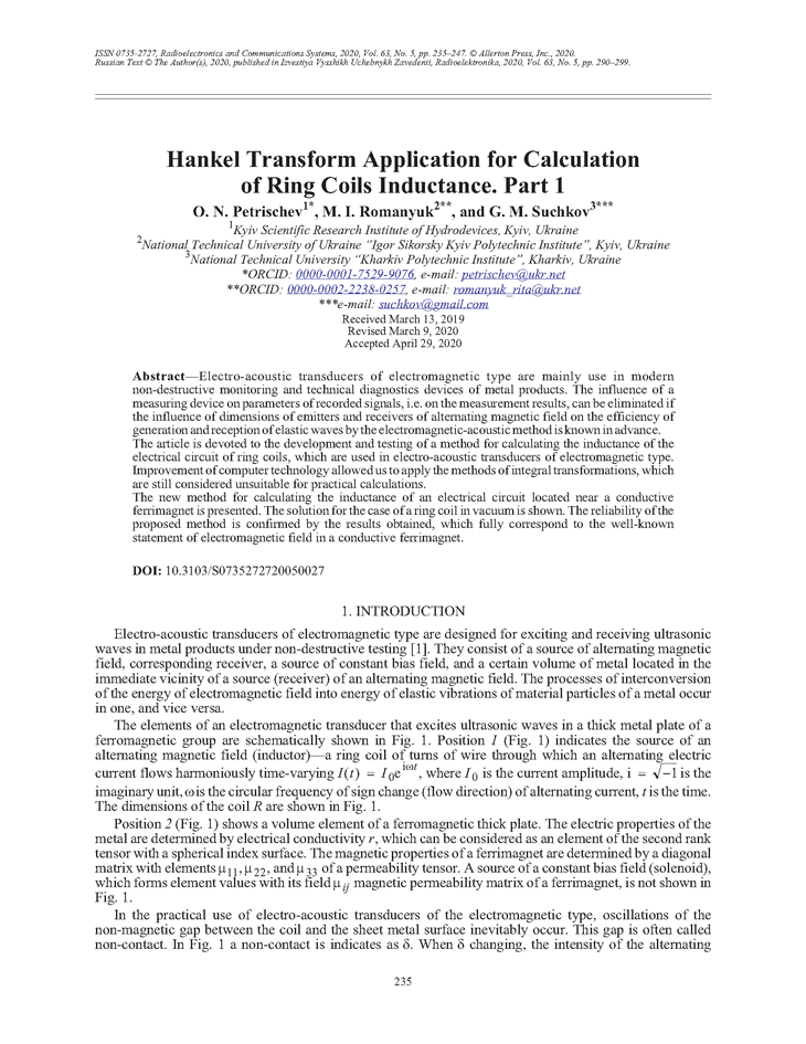 Petrischev, O.N. Hankel transform application for calculation of ring coils inductance. Part 1 (2020).  doi: 10.3103/S0735272720050027.