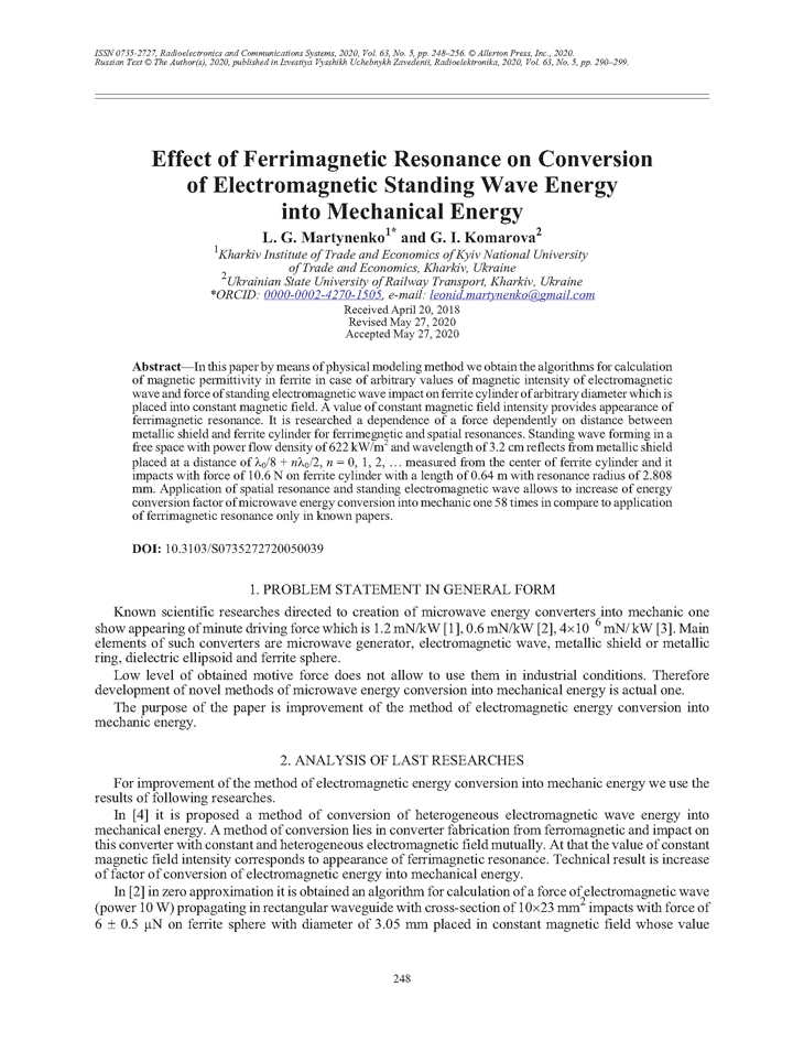 Martynenko, L.G. Effect of ferrimagnetic resonance on conversion of electromagnetic standing wave energy into mechanical energy (2020).  doi: 10.3103/S0735272720050039.