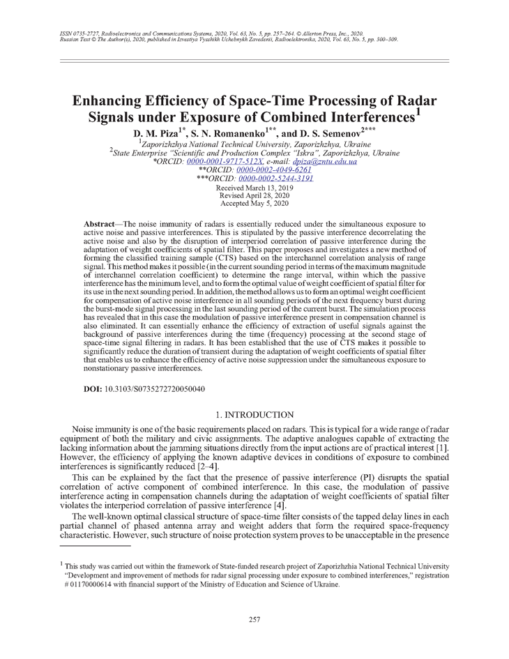 Piza, D.M. Enhancing efficiency of space-time processing of radar signals under exposure of combined interferences (2020).  doi: 10.3103/S0735272720050040.