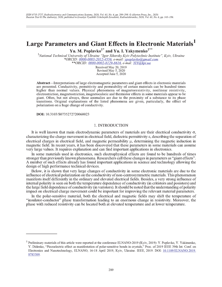 Poplavko, Y.M. Large parameters and giant effects in electronic materials (2020).  doi: 10.3103/S0735272720060023.