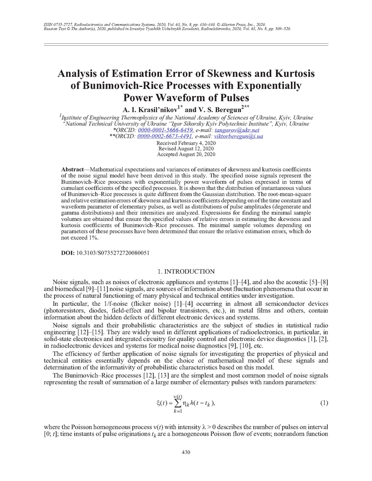 Krasil'nikov, A.I. Analysis of estimation error of skewness and kurtosis of Bunimovich-Rice processes with exponentially power waveform of pulses (2020).  doi: 10.3103/S0735272720080051.