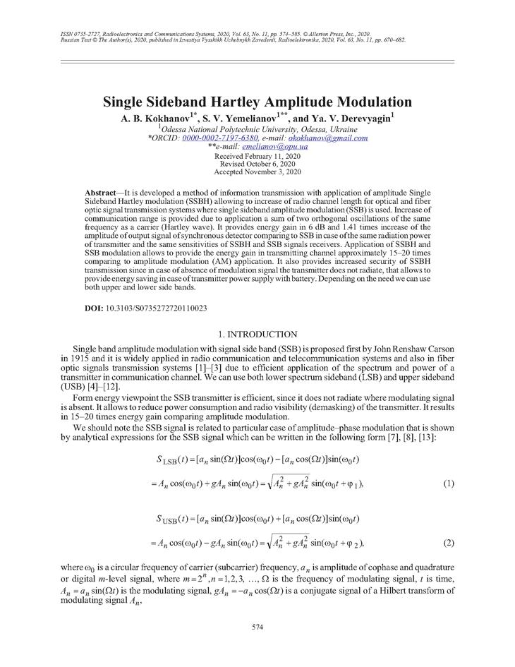 Kokhanov, A.B. Single sideband Hartley amplitude modulation (2020).  doi: 10.3103/S0735272720110023.