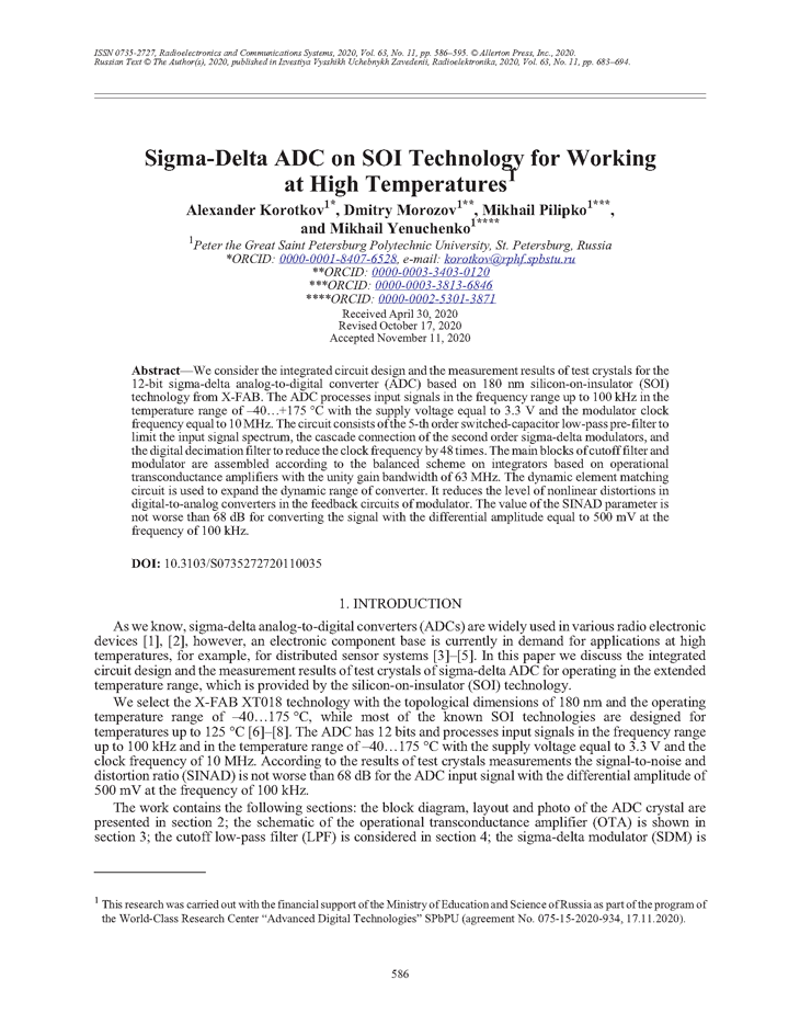 Korotkov, A.S. Sigma-delta ADC on SOI technology for working at high temperatures (2020).  doi: 10.3103/S0735272720110035.